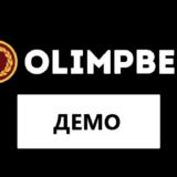 олимпбет демо