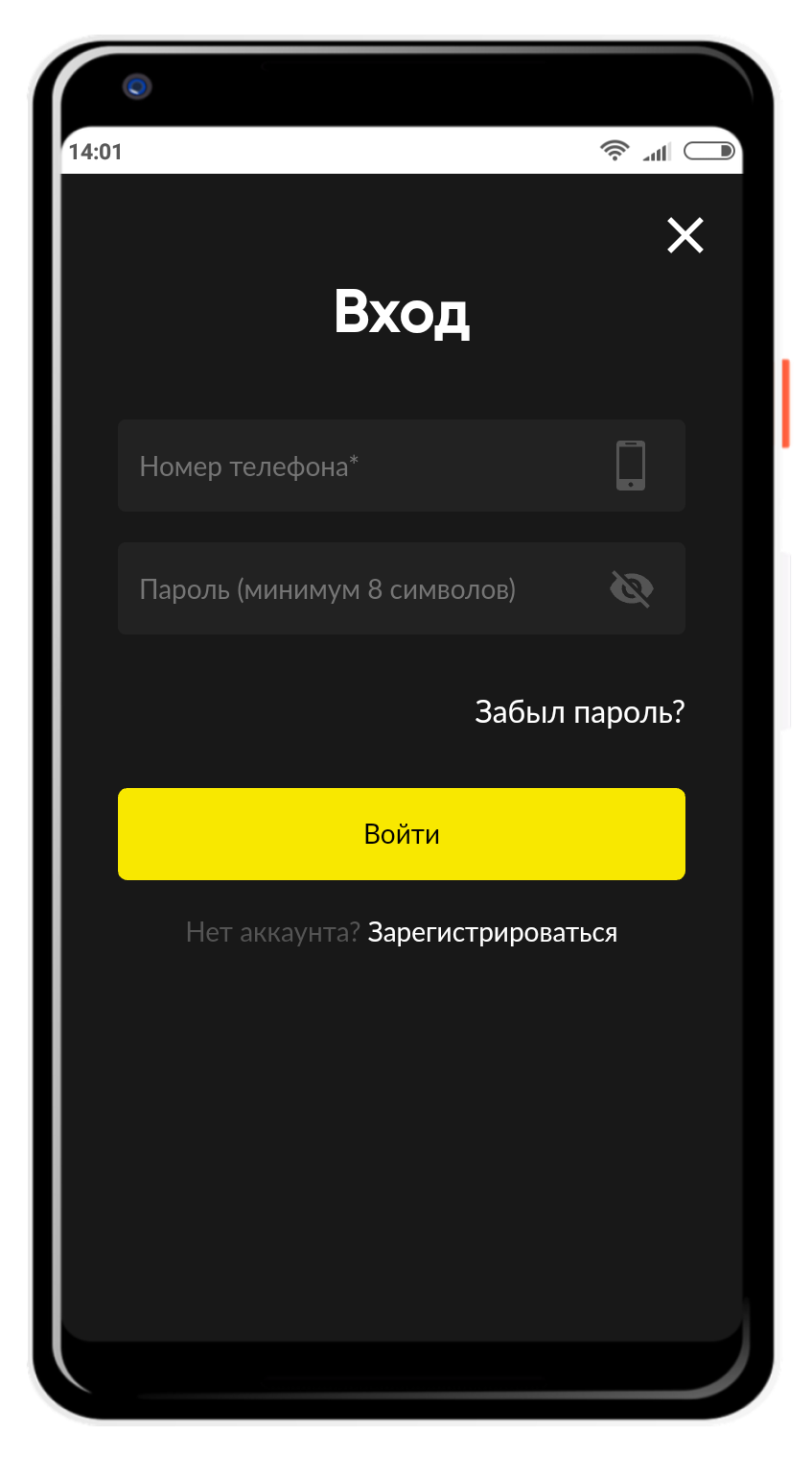 Вход через моб версию
