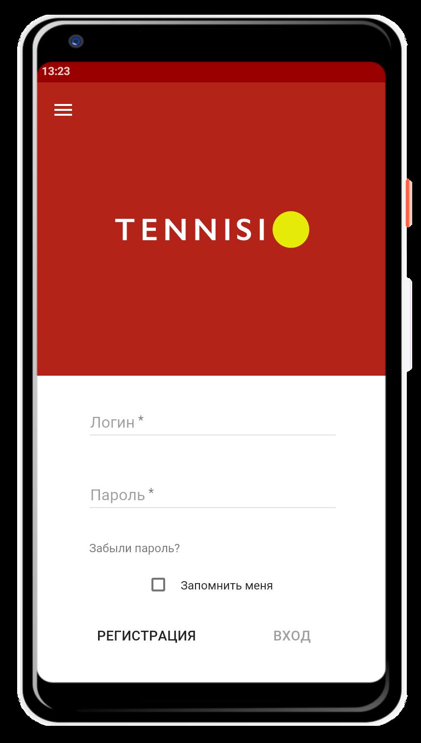 Приложение тенниси