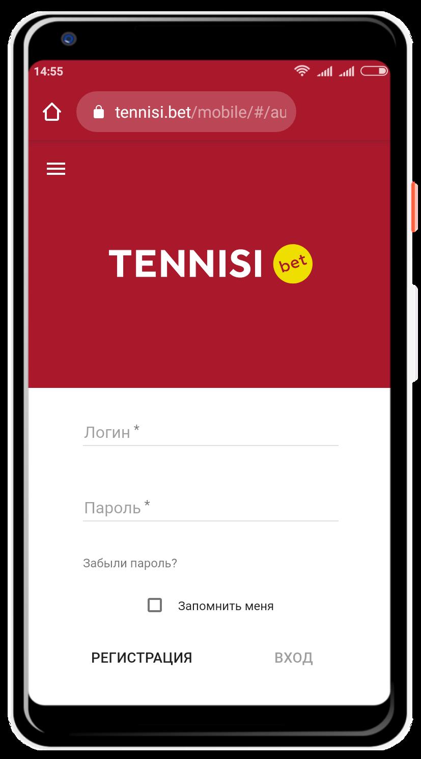 Тенниси мобильный сайт