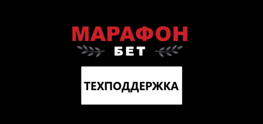 техподдержка111