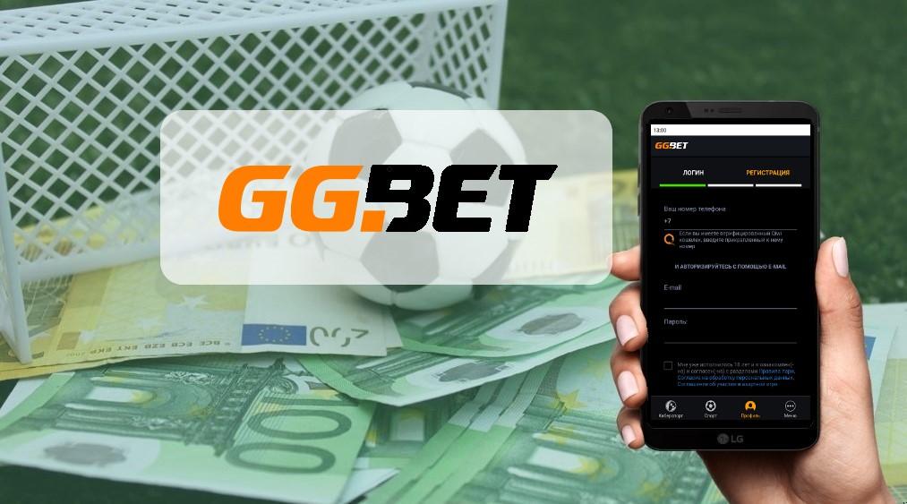 GGBet мобильная версия: полный анализ возможностей сайта под мобильные устройства
