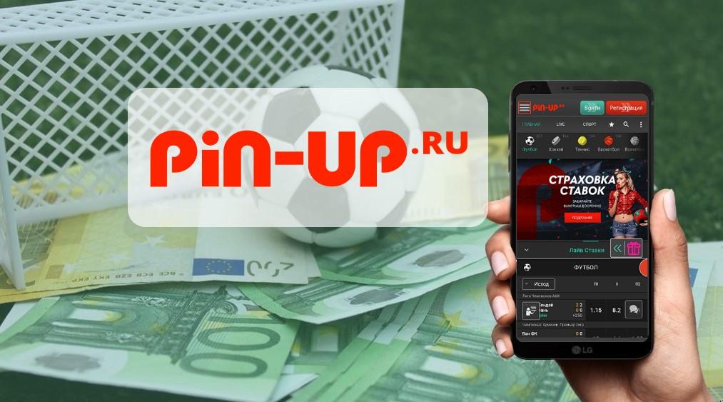 Пин ап мобильная версия: полный анализ возможностей сайта под мобильные устройства