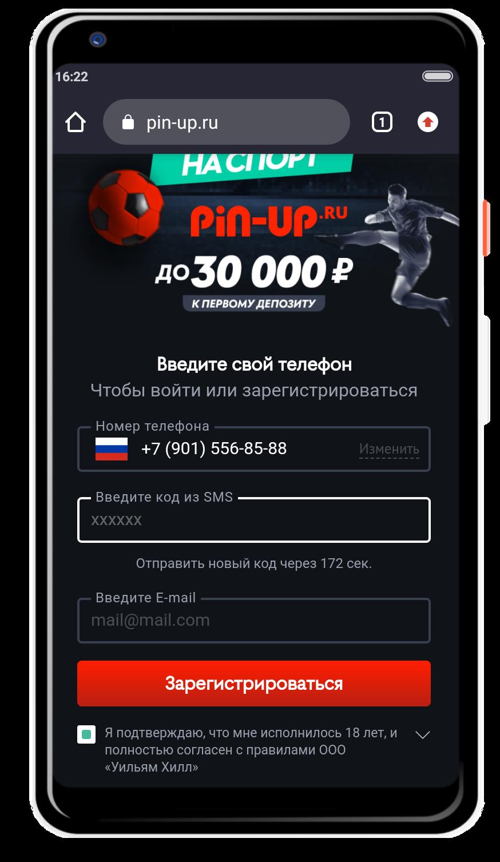 Регистрация с мобильного сайта пинап