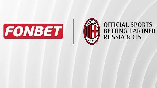 «Фонбет» стал региональным партнером «Милана»