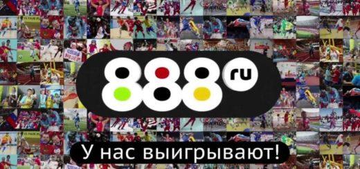 888-ru-780x405