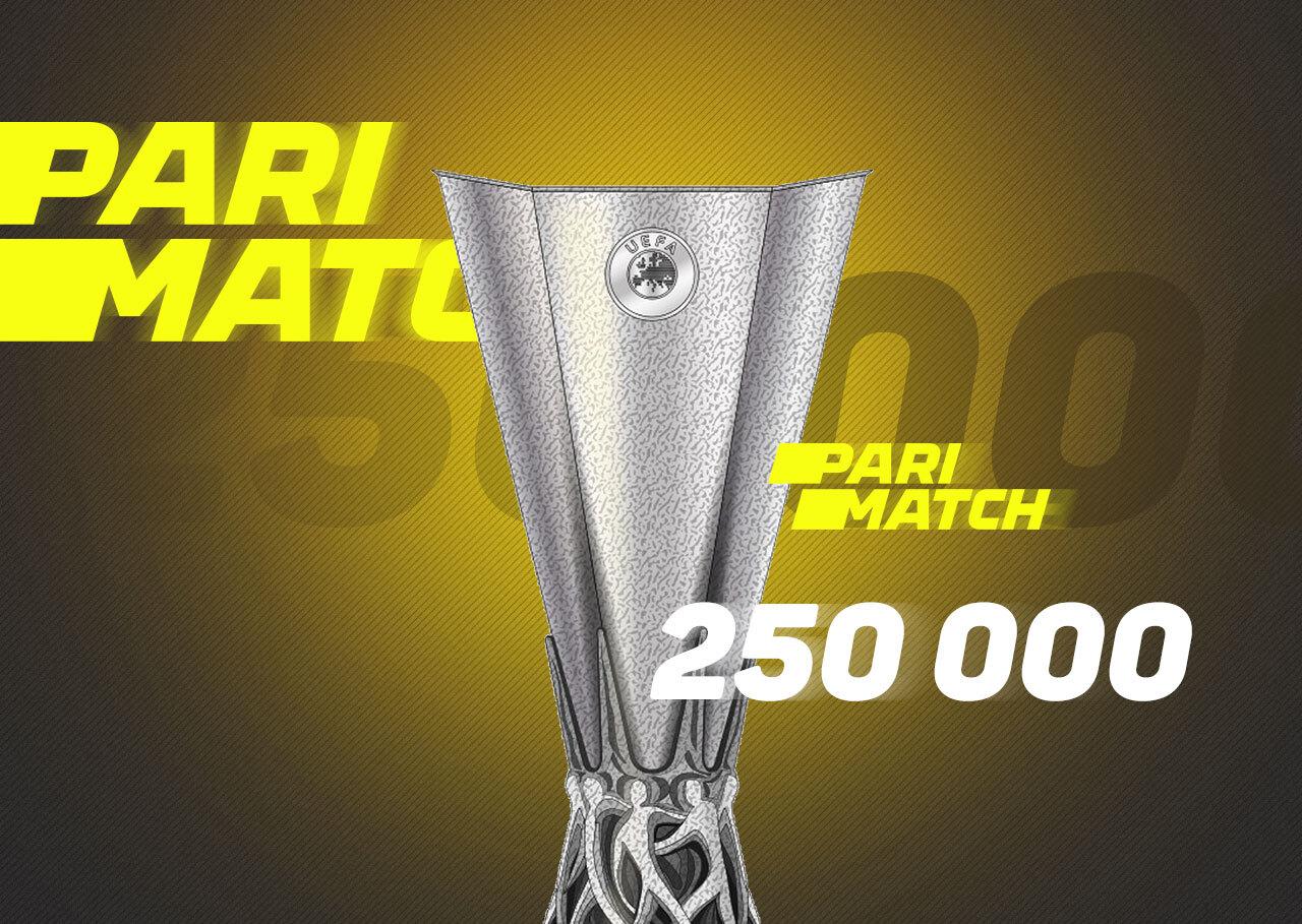 Parimatch разыграет 250 000 рублей за ставки на 1/8 финала Лиги Европы
