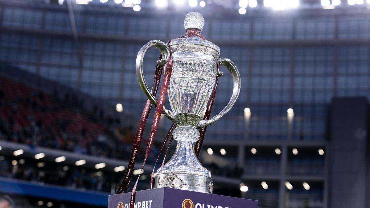 Названы котировки на четвертьфинальные пары Кубка России по футболу