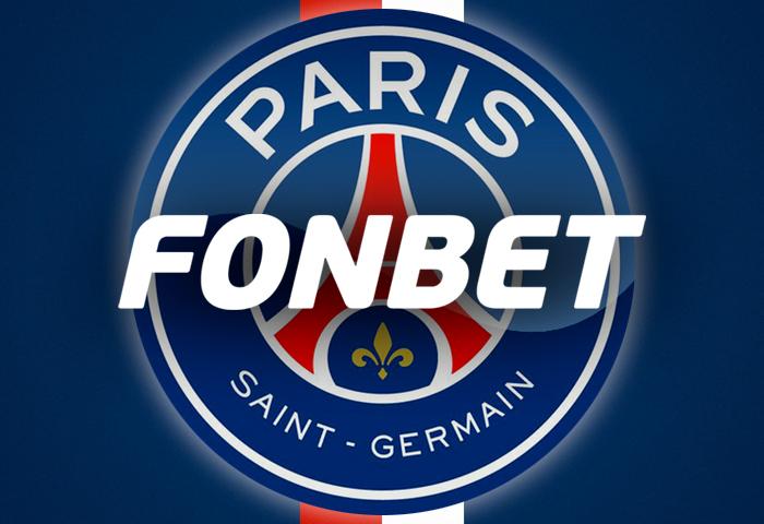 Букмекер Фонбет стал спонсором «Пари Сен-Жермен»