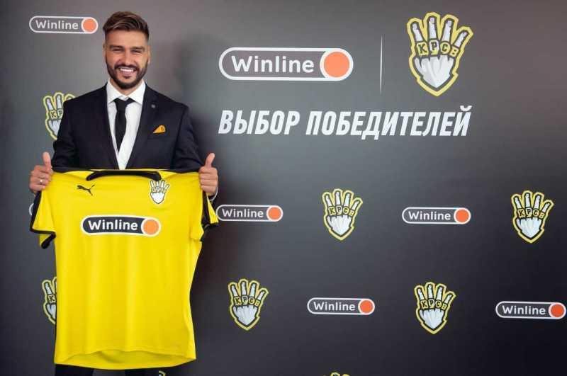 КраСава и его новый футбольный клуб стали партнером букмекера Winline