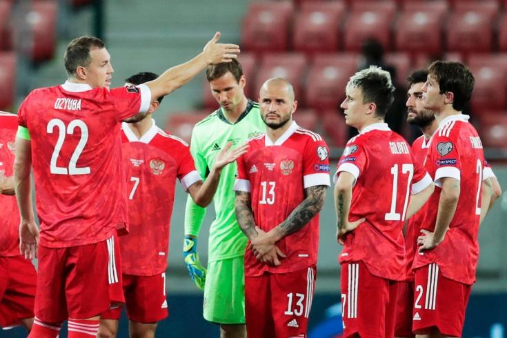 Оценены шансы сборной России в отборе ЧМ-2022 после трех туров