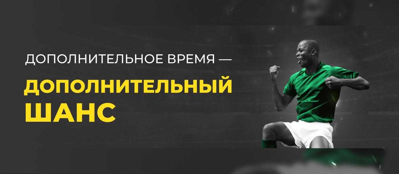 БК Bet365 дает дополнительный шанс на матчи Евро и Кубка Америки