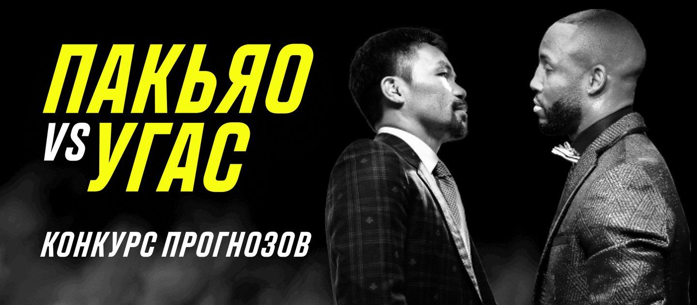 Париматч предлагает бонус до 150000 рублей за прогноз на бокс