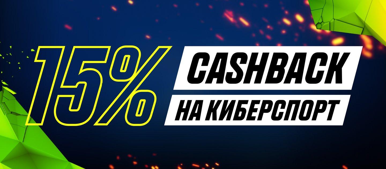 Париматч дарит бонус до 5000 рублей со ставок на киберспорт