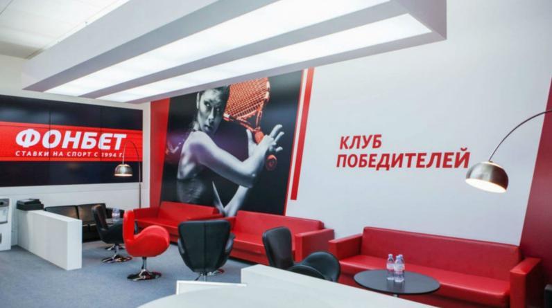 Чутье принесло клиенту Фонбет из Ростова-на-Дону больше 7 миллионов рублей