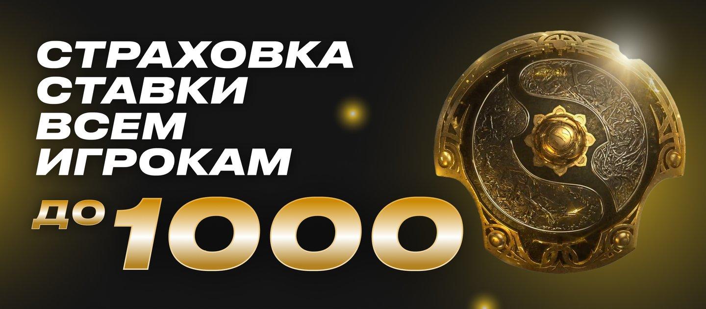 «Лига Ставок» разыгрывает PlayStation 5, игровую периферию и страховку в 1000 рублей